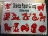 Chinese Zodiac Cutting