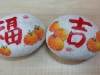 Chinese Pebble Wishes