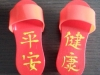 Customized Chinese Clogs