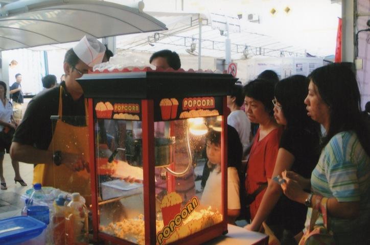 Popcorn Machine With Queue